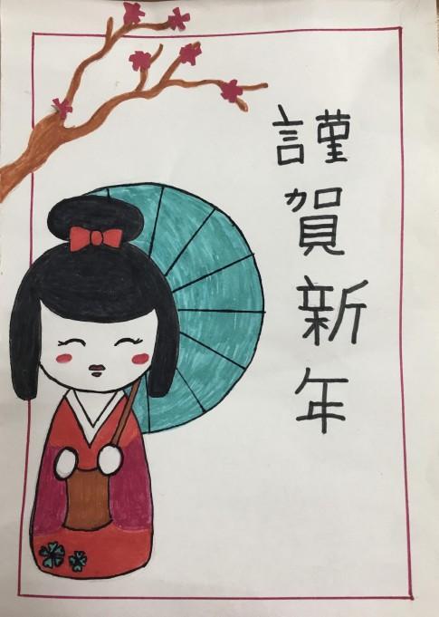 Лотереи в японии