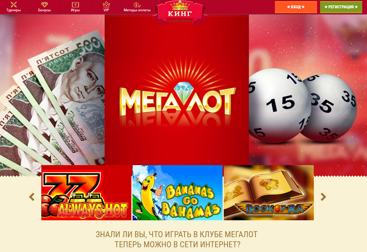 Ukraine megalot | check results, jackpot, stats & odds