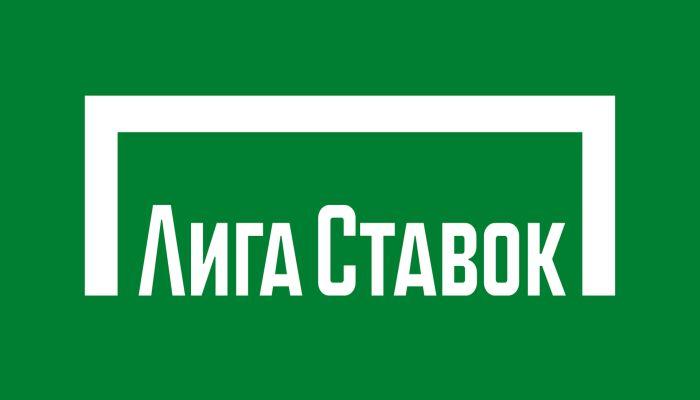 Черногория лото