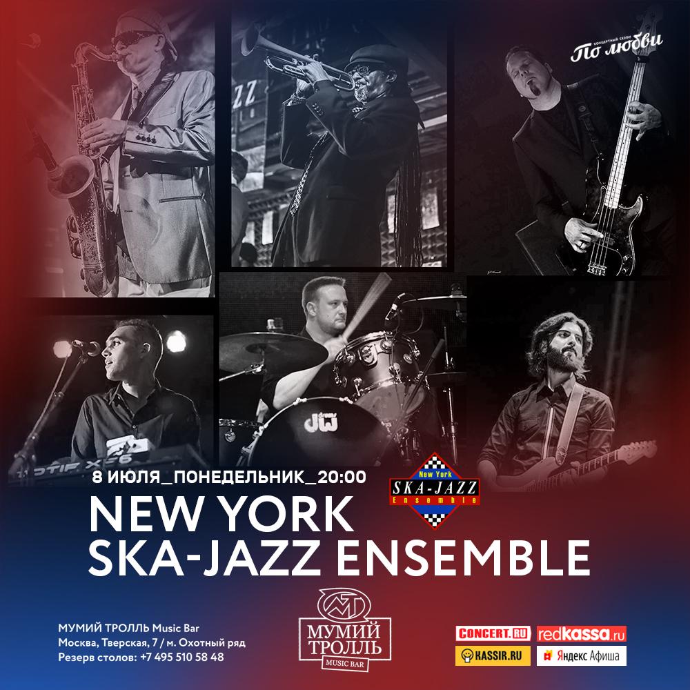 New york jazz lounge - vezměte si 5