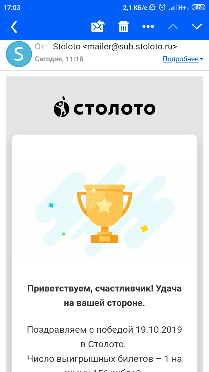 Казино lotoru - игровые автоматы лото ру. онлайн казино на деньги. официальный рабочий сайт