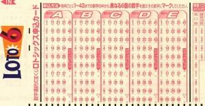 Лотерея бриджстоун «японские технологии для вашей зимы», приз - автомобиль!   конкурсы онлайн