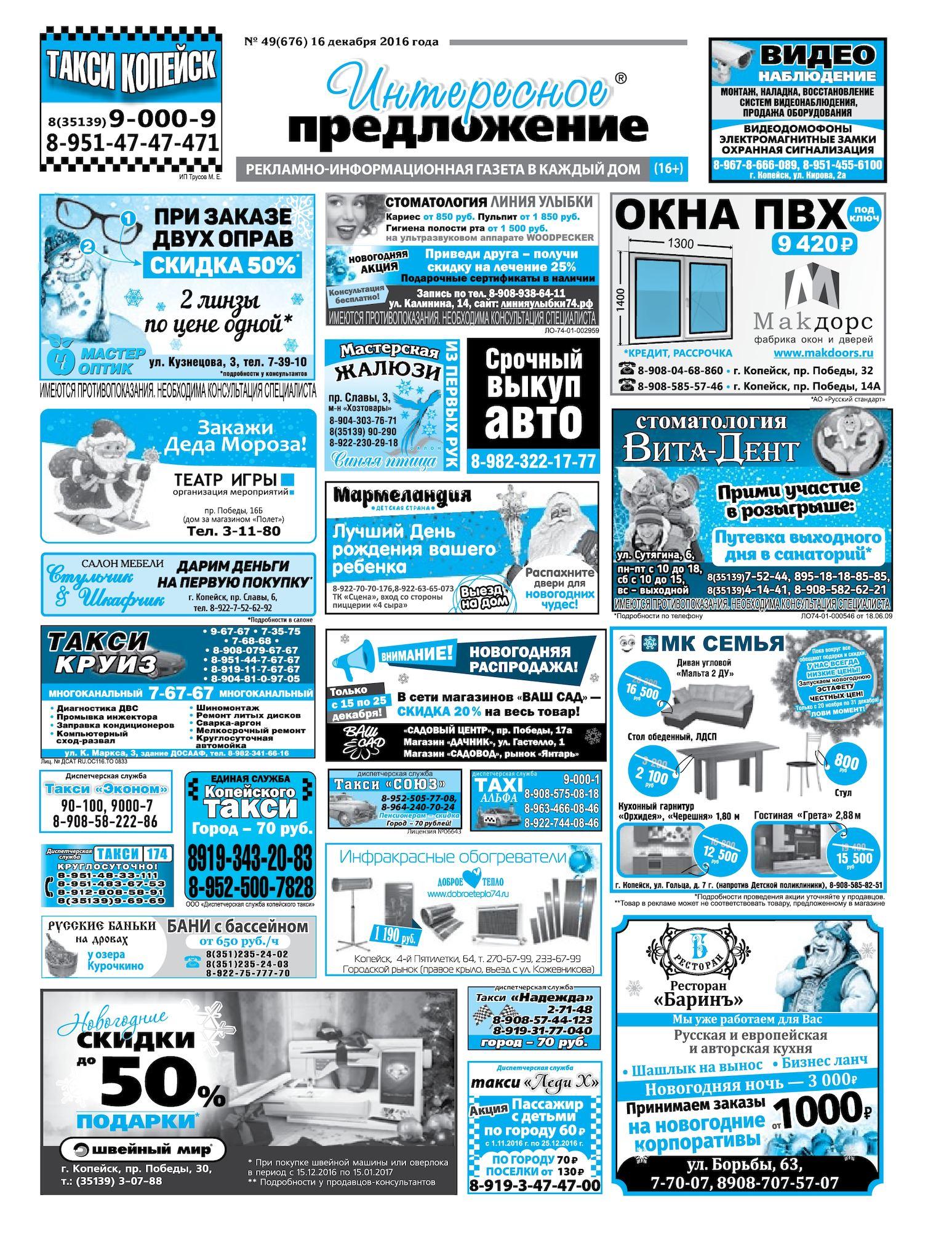Лотерея lotto 6 aus 49 - как играть из россии | лотереи мира